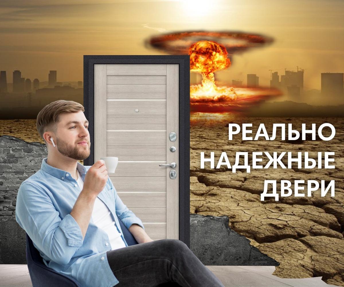 Акция «БЕСПЛАТНЫЙ монтаж в ПОДАРОК»!